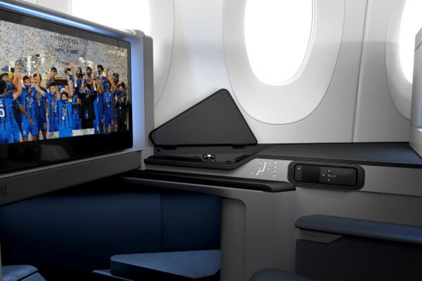 https://www.pax-intl.com/ife-connectivity/inflight-entertainment/2021/10/06/panasonic-avionics-adds-to-live-tv-options/#.YWWq9i8r1pQ